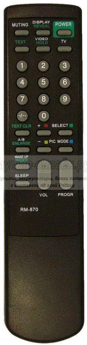 Sony RM-870