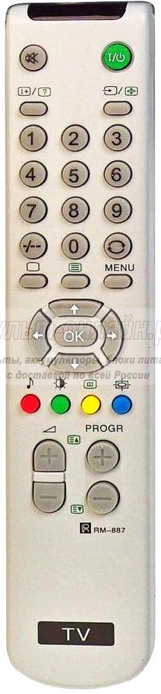 Sony RM-887