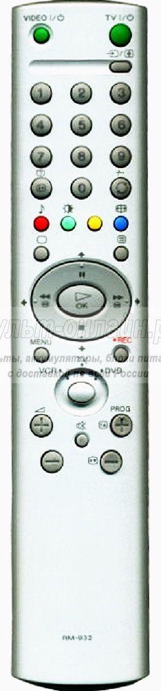 Sony RM-932