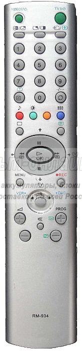 Sony RM-934 (программируемый)