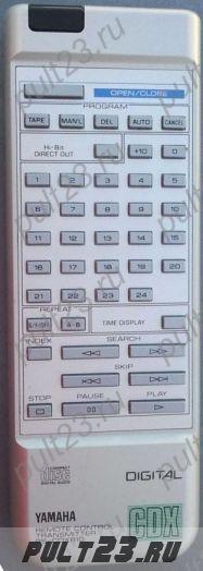 YAMAHA RS-CDX810, RS-CDX910, CDX-810, CDX-910