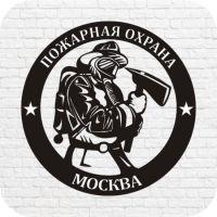 Пожарная охрана Москва в векторе