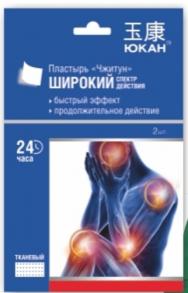 Противовоспалительный пластырь «Чжитун» (тканевый), 2 шт