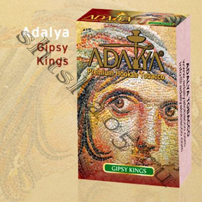 Adalya - Gipsy Kings, 50гр