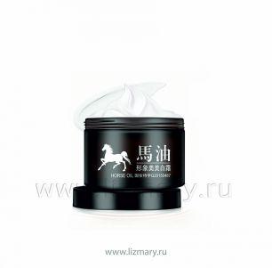 """""""Тай Ян"""" Осветляющий крем для лица Horse oil, Images,  XXM3106 30г."""