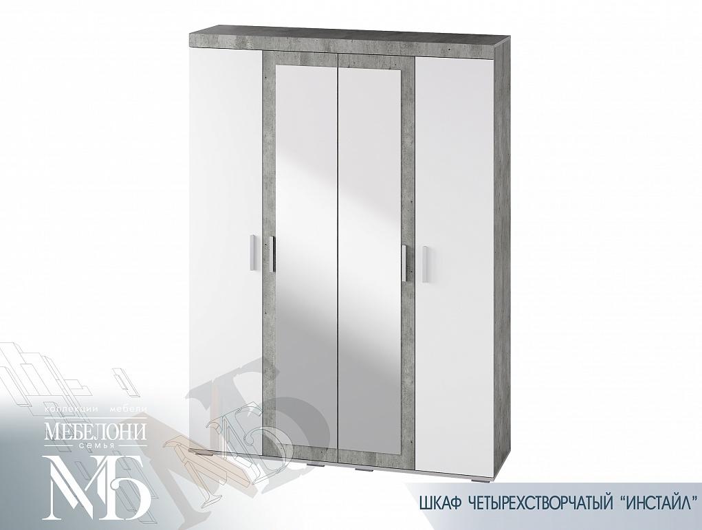 Инстайл Шкаф 4-х дверный 1600