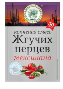 """ВД Приправа """"Смесь жгучих перцев МЕКСИКАНА"""" 30г"""