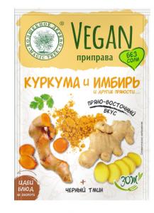 """ВД Vegan-приправа """"Куркума и Имбирь"""" 22г"""