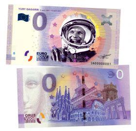 0 ЕВРО - Ю.А. Гагарин, 12 апреля 1961-2021(YURY GAGARIN 1). Памятная банкнота