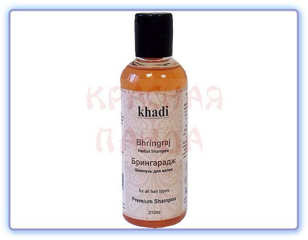 Шампунь Khadi Bhringraj Herbal Shampoo