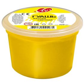 Гуашь Желтая светлая Луч 225 мл, 8С 394-08