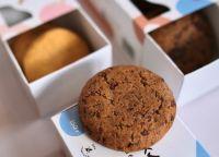 Печенье без глютена с шоколадом. 150 г