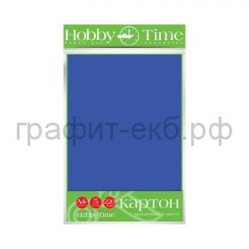 Картон цв.А4 220гр/м2 крашенный в массе синий Альт HobbyTime 2-063/08