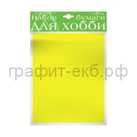 Бумага цв.А4 110гр/м2 крашенная в массе желтая Альт HobbyTime 2-065/02