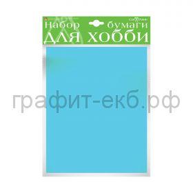 Бумага цв.А4 110гр/м2 крашенная в массе голубая Альт HobbyTime 2-065/07