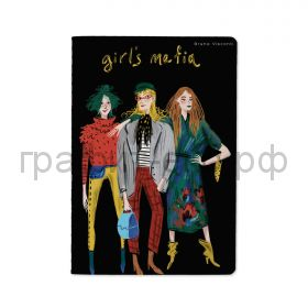 Тетрадь А5 40л.кл.BrunoVisconti GIRL'S MAFIA 7-40-001/32