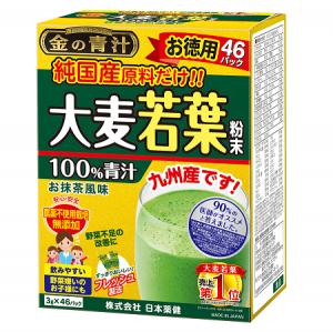 Nihon Yakken Золотой Аодзиру (Gold Aojiru) - 100% сок из листьев молодого ячменя (порошок)
