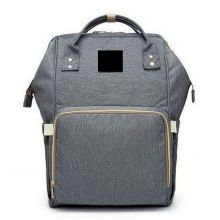 Сумка-рюкзак для мамы Mummy Bag, Тёмно-серый