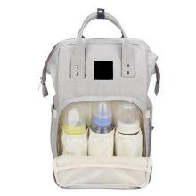 Сумка-рюкзак для мамы Mummy Bag, Светло-серый