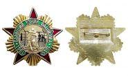 Знак - значок Бывший узник фашизма 1941- 1945 Эмаль Оригинал