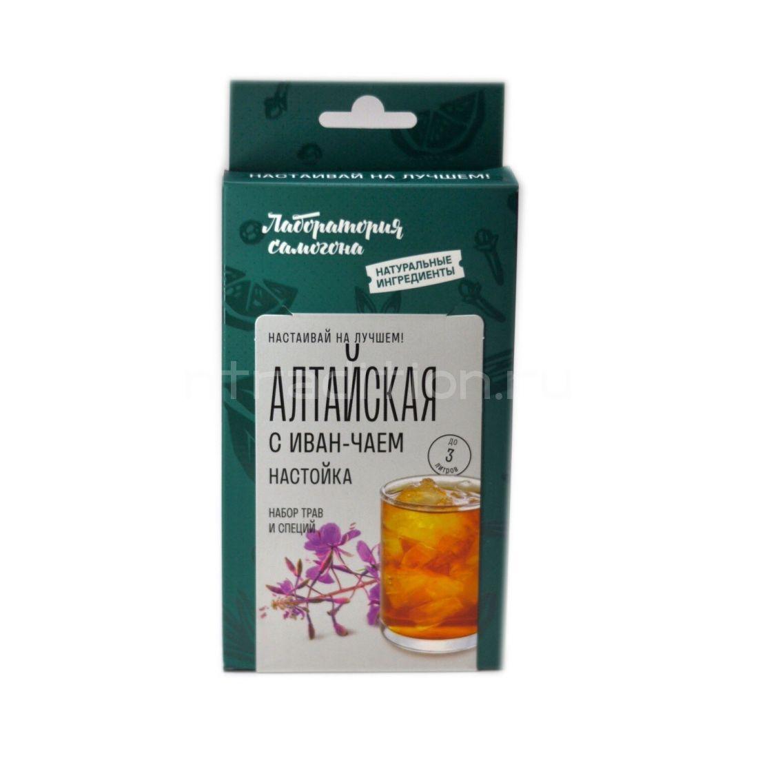 Настойка Алтайская с иван-чаем, Лаборатория самогона