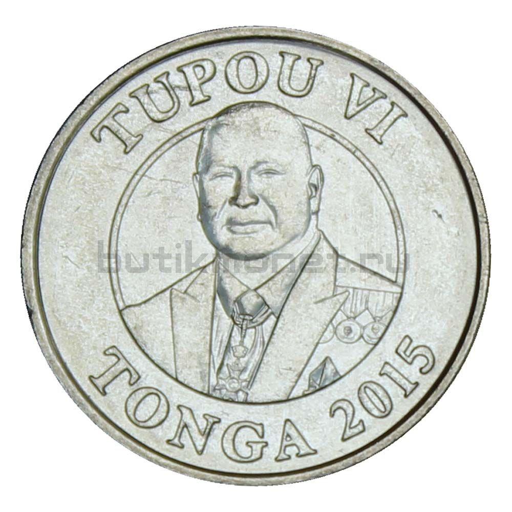 5 сенити 2015 Тонга