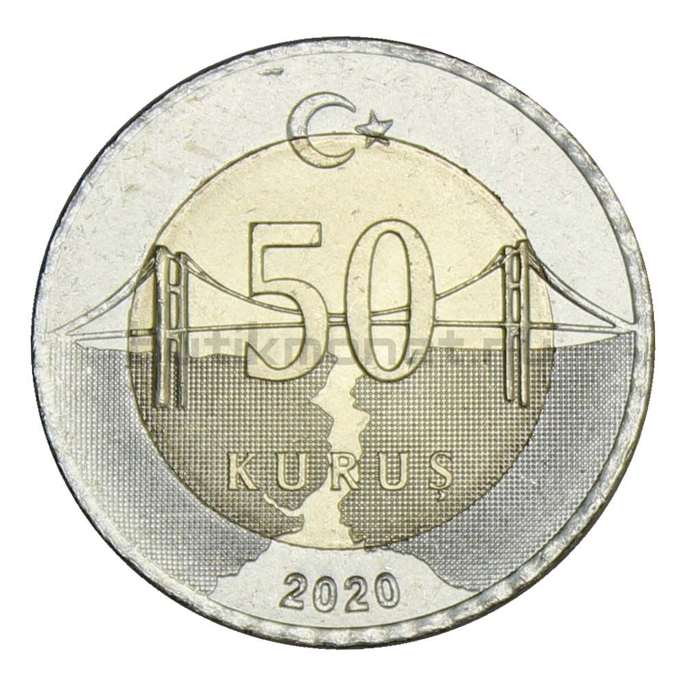 50 куруш 2020 Турция