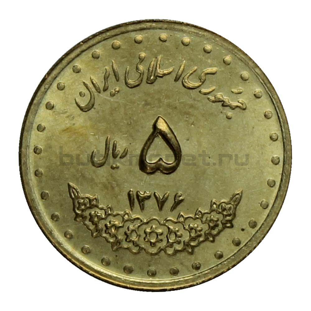 5 риалов 1997 Иран