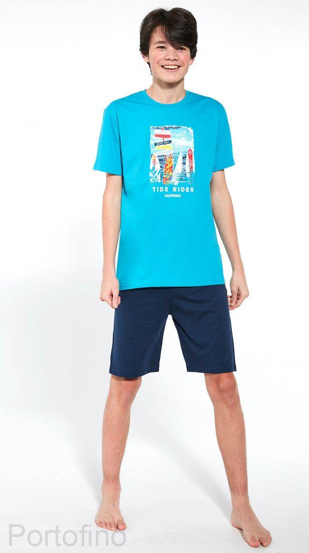 519-37 Пижама подростковая Cornette