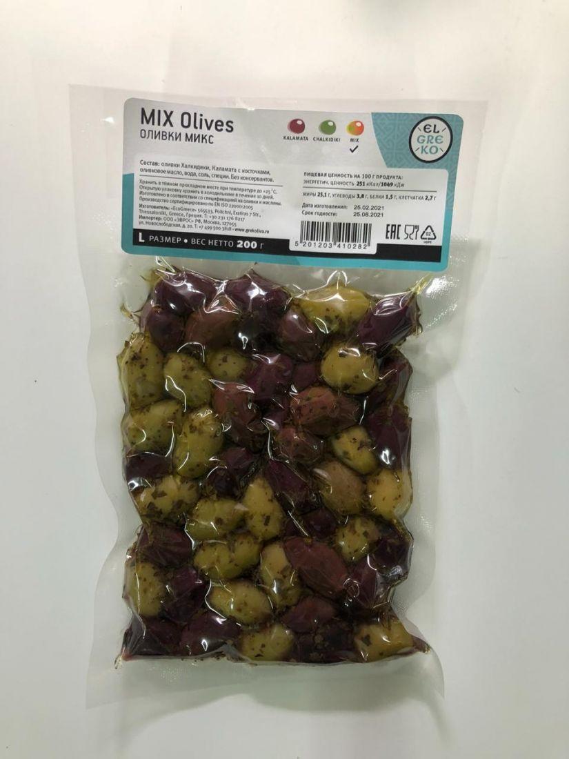 МИКС оливки в вакуумной упаковке 200 гр