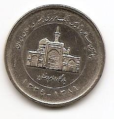 50 лет Центральному банку Ирана  2000 риалов Иран 1389 (2010)