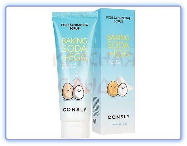 Consly Pore Minimizing Scrub Baking Soda Egg