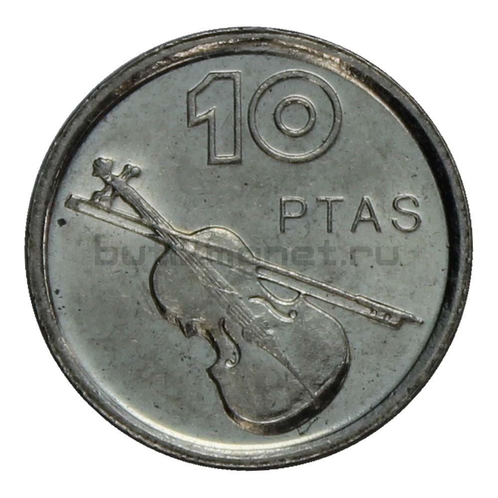 10 песет 1994 Испания Пабло де Сарасате