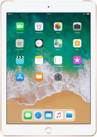 "Apple iPad (2018) 9,7"" 128Gb Wi-Fi Gold"