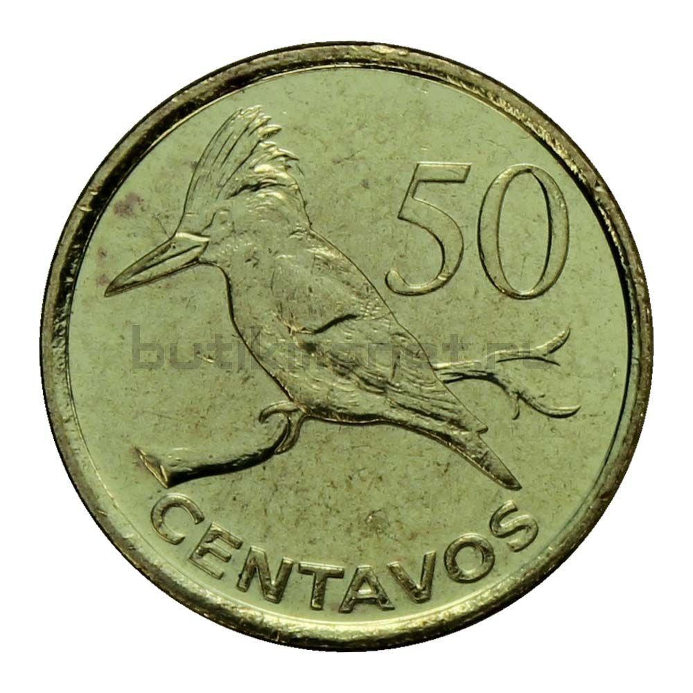 50 сентаво 2012 Мозамбик