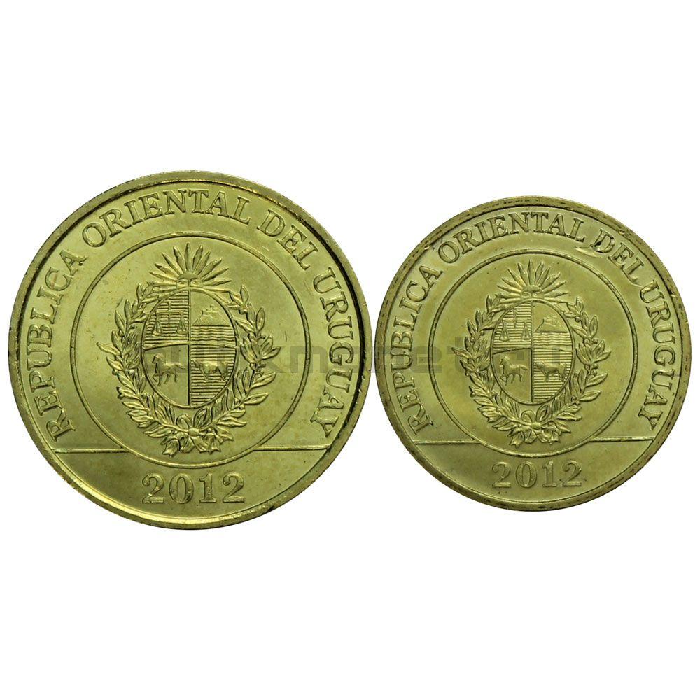 Набор монет 1 и 2 песо 2012 Уругвай (2 штуки)