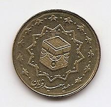 Курбан-байрам 1000 риалов Иран 1389 (2010)