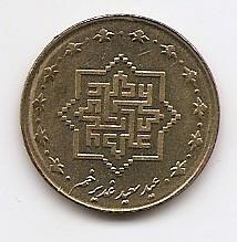 Гадир Хум 1000 риалов Иран 1389 (2010)