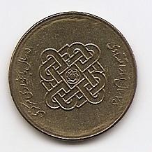 Всемирный день статистики 1000 риалов Иран 1389 (2010)