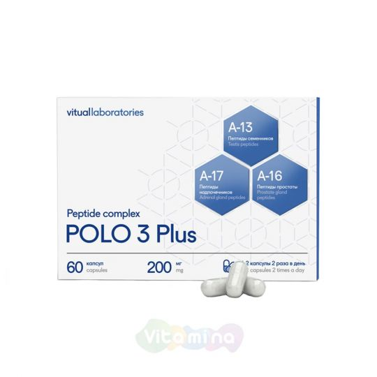 Vitual Laboratories Пептидный комплекс Polo