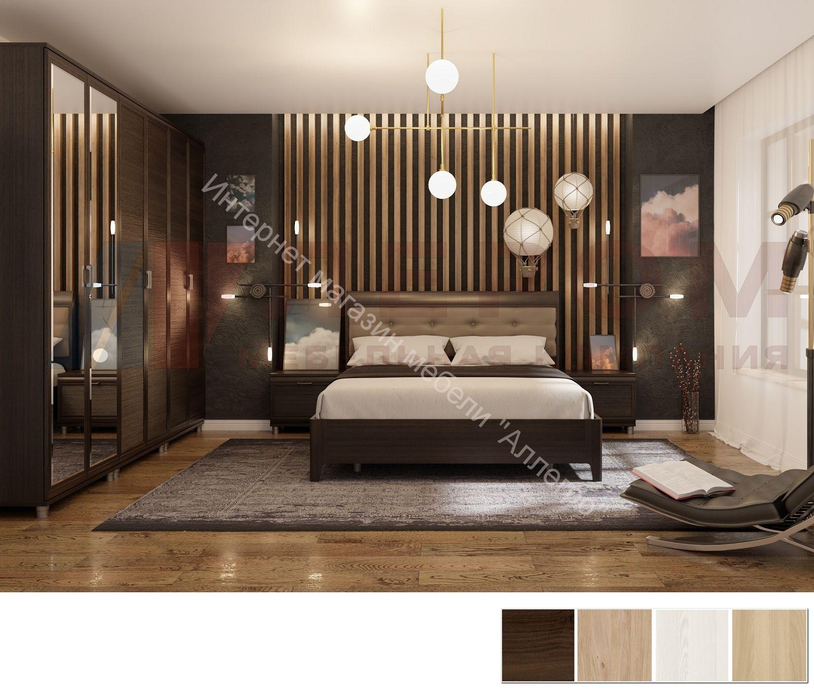 Спальня МЕЛИССА композиция 02