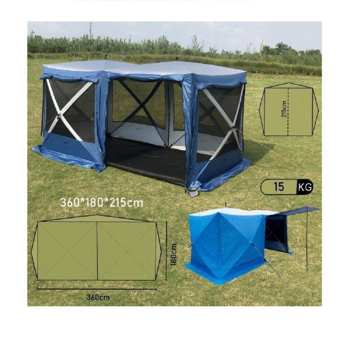 Прямоугольный шатер Mimir Mir Camping 2905SD-2