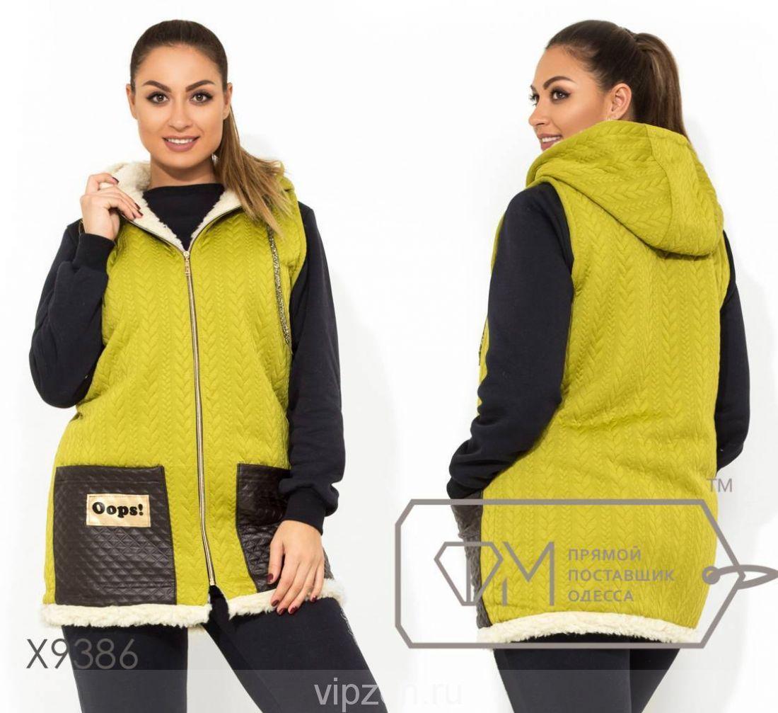 Пиджаки Жакеты Куртки XL