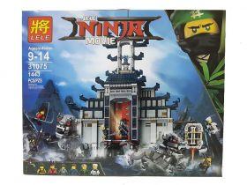 Конструктор Ninjago Храм последнего великого оружия