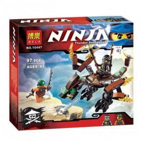 Конструктор Ninjago Дракон Коула
