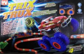 Машинки Trix Trux светящиеся (полная комплектация)