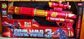 """Бластер 2 В 1 с лазером """"Iron Man - железного человека"""""""
