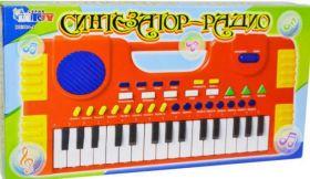 Синтезатор-Радио