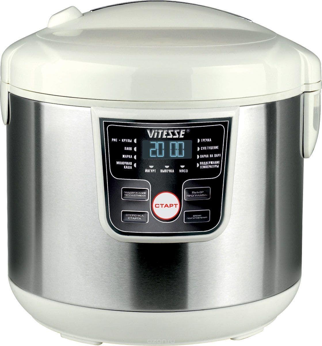 Мультиварка Vitesse VS-3007