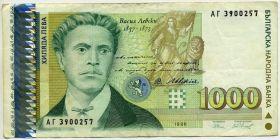 Болгария 1000 левов 1996